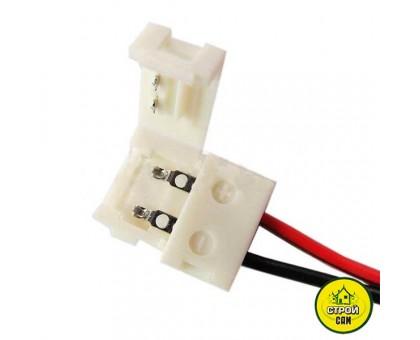 Коннектор 10мм зажим-провод 2pin 15см №6