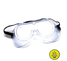 Очки защитные аттестированные