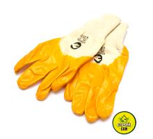 Перчатки нитрил №10 жёлтые