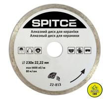 Алмазный диск по плитке (230мм)