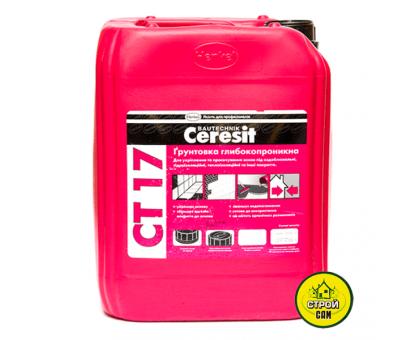 Грунтовка Ceresit СТ 17 (10л)