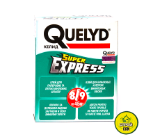 Клей Quelyd Exspress super (250г)