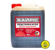 Пластифікатор Байрис Для бетону (10л)