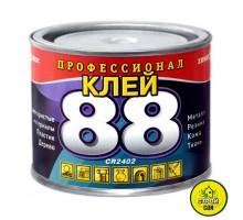 Клей 88 (620гр)