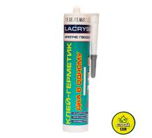 Клей-герметик Lacrуsil 2в1 прозрачный (280г)