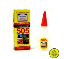 Супер клей 505 (20г)