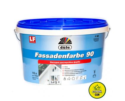 Краска Dufa Fassadenfarbe F90 (10л/14кг)