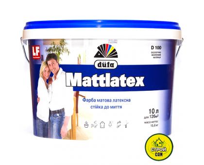 Краска Dufa Mattlatex D100 (10л/14кг)
