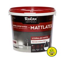 Краска Ролакс ВД Маттлатекс (1,4кг)