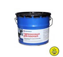 Гідроізоляція для покрівлі Sweetondale (3кг)