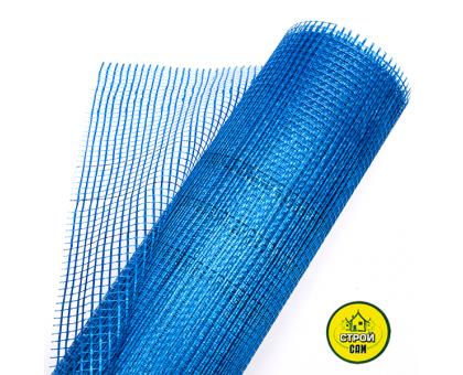 Сетка Премиум 5х5 145г (1м/п) Синяя