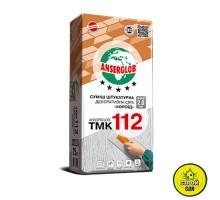 Короед Anserglob ТМК-112 2,5мм СЕРЫЙ (25кг)