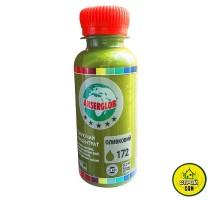 Краситель Anserglob №172 оливковый (0,1л)