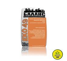 Шпаклёвка Баланс ЭКО 49 Цем. финишная белая (20кг)