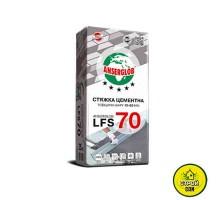 Стяжка цементная Anserglob LFS 70 (25кг) 10-60мм