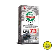 Ровный пол Anserglob LFS 73 (23кг) 3-100мм