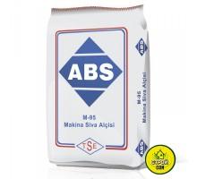 Шпаклёвка ABS siva стартовая (25кг)