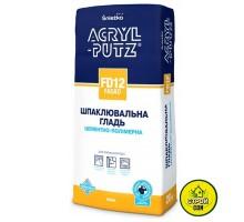 Смесь Acryl-putz Фасадная (20кг)