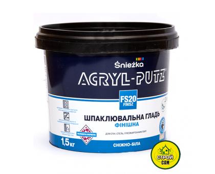 Шпаклёвка Acryl-putz (17кг)