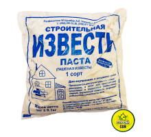 Известковая паста (3кг)