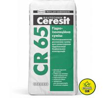 Смесь Ceresit CR 65 Гидроизоляция (25кг)