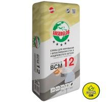 Клей для газобетона Anserglob BCM 12 (25кг)