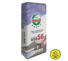 Смесь для гидроизоляции Anserglob WSR 56 (25кг) 2-5мм