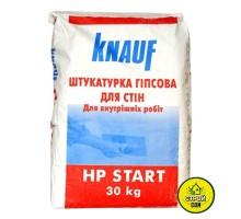 Штукатурка Knauf HP Старт (30кг)