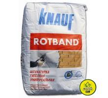 Штукатурка Knauf Ротбанд (30кг)