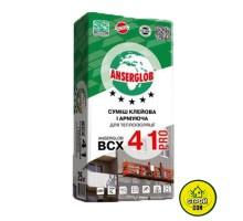 Смесь для армировки Anserglob BCX 41 PRO (25кг)