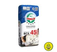 Клей для крупногабаритной плитки Anserglob ВСХ-45 (25кг)